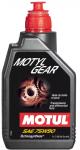 Масло трансмиссионное MOTUL Motyl Gear 75W90 1л