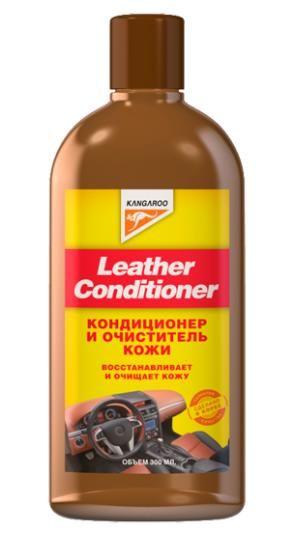 Кондиционер и очиститель кожи Leather Conditioner 300мл
