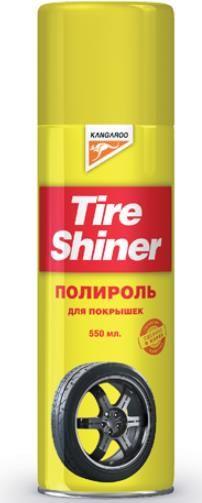 Очиститель покрышек Tire Shiner, 550мл