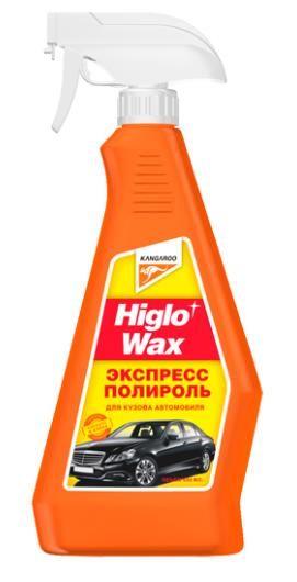 жидкая полироль для кузова  Higlo Wax -  (650ml)