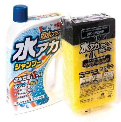 Автошампунь для кузова защитный Soft99 Super Cleaning Shampoo + Wax W&WP для светлых а/м, 750 мл