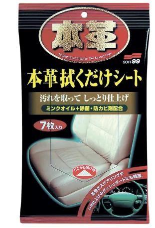 Салфетки для кожи очищающие Soft99 Leather Seat Cleaning Wipe, 7 шт