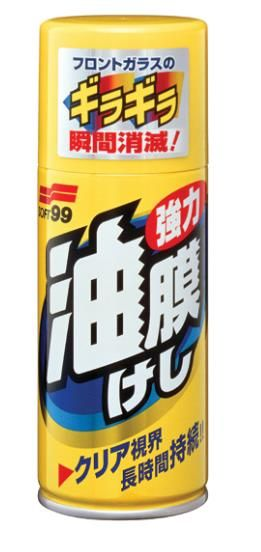 Обезжириватель Super Oily Glare Cleaner для стекол, аэрозоль, 180 мл