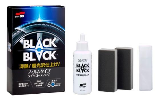 Покрытие для шин Soft99 BLACK BLACK -Hard Coat for Tire, 110 мл