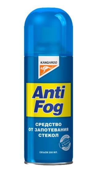 Средство от запотевания стекол Anti Fog 200мл