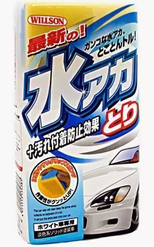 Полироль-очиститель с водоотталкивающим эффектом для белых авто (500мл).