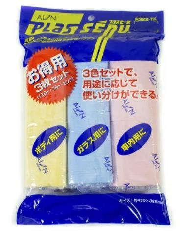 Набор водопоглощающих салфеток AION, 3шт., 43х33 см, голубая, желтая, розовая