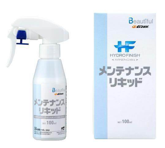 Полироль покрытие для кузова Soft99 BG HYDRO FINISH Maintenance Liquid 100ml