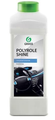 "Полироль ""GRASS"" Polyrole Shine (1 кг)"