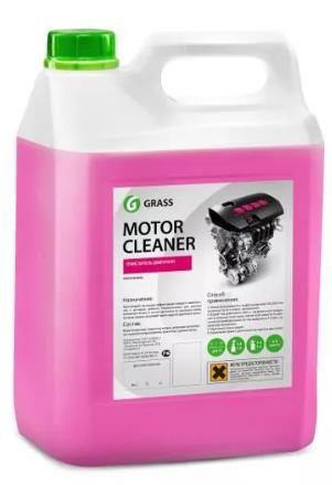"""Очиститель двигателя """"GRASS"""" Motor Cleaner (5,8 кг)"""