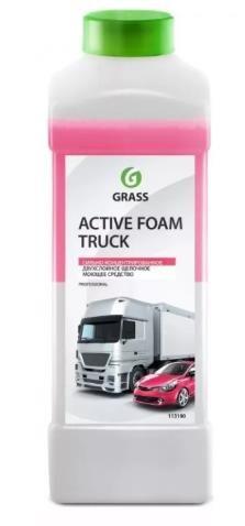 """Автошампунь для бесконтактной мойки """"GRASS"""" Active Foam Truck (1 кг) (пена)"""