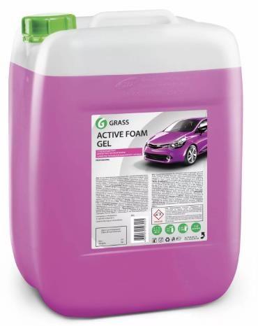 """Автошампунь для бесконтактной мойки """"GRASS"""" Active Foam Gel (25 кг)"""