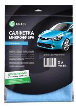 """Салфетка из микрофибры (45х55 см) синий """"GRASS"""" (пропитанная)"""
