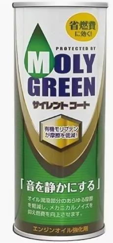 Присадка MOLY GREEN SILENTCOAT (0,22l)  (молибден)