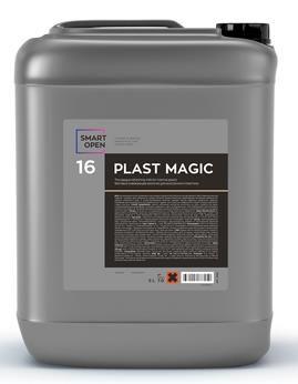 PLAST MAGIC 16 - матовое освежающее молочко для внутреннего пластика, 5л.