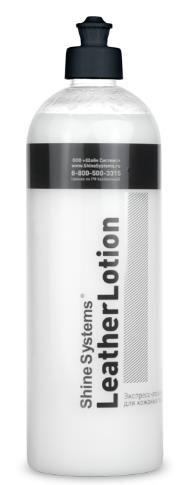 LeatherLotion - экспресс-лосьон для кожаных покрытий, 750 мл