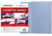 Салфетка замша Vortex 40х50 см