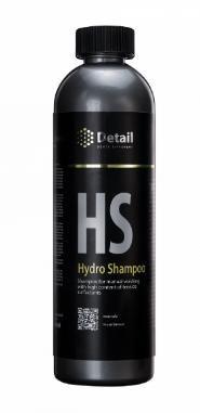 Автошампунь вторая фаза HS«Hydro Shampoo» с гидрофобным эффектом, 0,5л