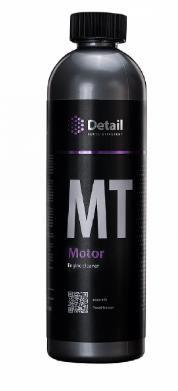 Очиститель двигателя MT «Motor», 0,5л