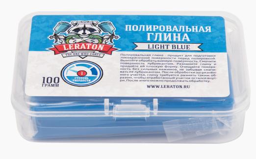 Неабразивная полировальная глина голубая LERATON CL1 100г.