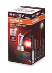 Автолампа OSRAM NIGHT BREAKER SILVER H11+ 100% (1 шт)