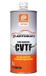 Жидкость трансмиссионная  AUTOBACS CVTF  Fully Synthetic  (1л)