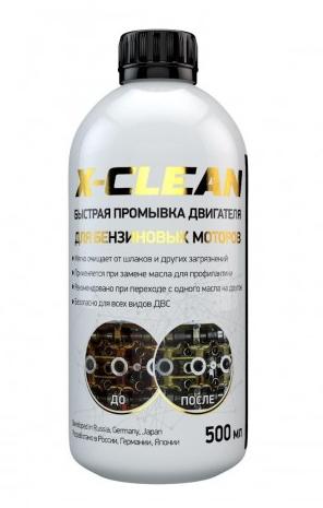 Промывка масляной системы X-CLEAN  / бензин 500 мл.