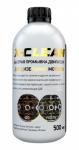 Промывка масляной системы POLYMERIUM X-CLEAN / дизель 500 ml