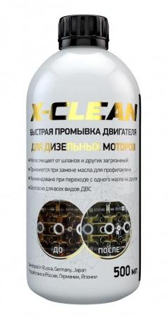 Промывка масляной системы X-CLEAN / дизель 500 ml
