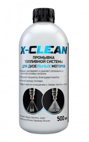 Промывка топливной системы POLYMERIUM X-CLEAN  / дизель 500 ml