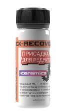 Полимерная присадка EX-RECOVERY ДЛЯ РЕДУКТОРОВ 90мл