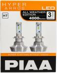 Лампа светодиодная PIAA BULB LED HYPER ARROS LEH133E (H7)