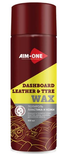 Полироль салона (кожа.резина,пластик) 450мл (аэрозоль)