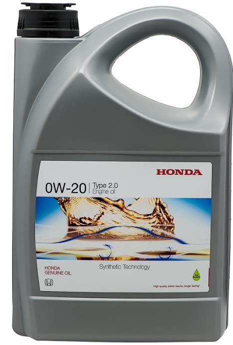 Моторное масло HONDA ENGINE OIL  0W20  4л