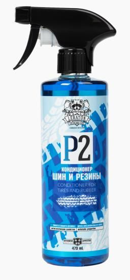 Кондиционер шин и резиновых изделий LERATON P2 473мл.