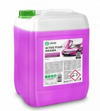 Автошампунь для бесконтактной мойки GRASS Active Foam Maxima 20 кг