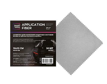 Салфетка для нанесения защитных составов Application Fiber 10х10
