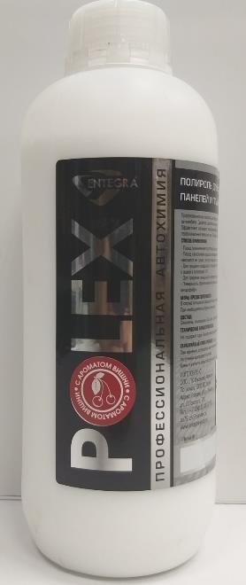 Полироль для пластика Entegra Polex c ароматом вишни 1л