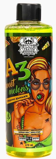 Автошампунь для ручной мойки LERATON A3 Сладкие дыньки (Sweet melons) 473мл.