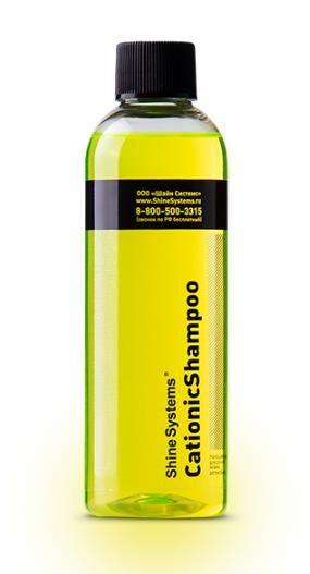Shine Systems CationicShampoo - наношампунь для ручной мойки автомобиля, 200 мл