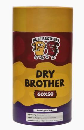Микрофибра для сушки BUFF BROTHERS DRY BROTHER GOLD 60x50