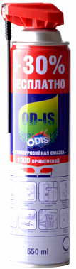 Антикоррозийная смазка-спрей ODIS 650мл