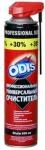 Профессиональный универсальный очиститель ODIS 650 мл
