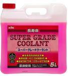 Антифриз KYK SUPER GRADE COOLANT pink -40°C 5л