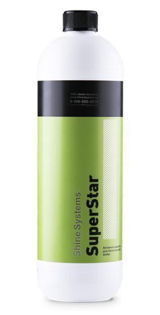 Shine Systems SuperStar - активный шампунь для бесконтактной мойки 1,2 кг