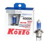 Лампа высокотемпературная Koito Whitebeam IH01  4000K, комплект 2 шт.