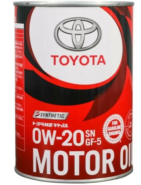 Моторное масло Toyota SN 0W20 1л