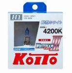 Лампа высокотемпературная Koito Whitebeam H1 4200K, комплект 2 шт.