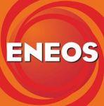 Моторное масло ENEOS Ultra 5W30 SN C3 20л