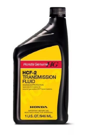 Жидкость для вариатора  CVT HCF-2  0,946 мл.